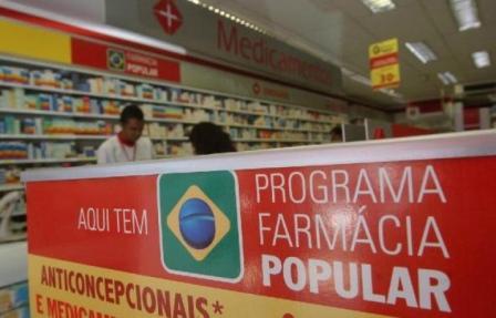 Foto farmácia popular 2
